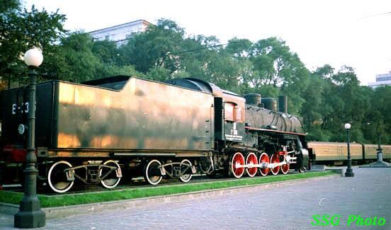 поезда номер 186