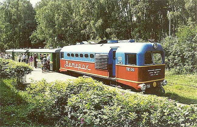 Схема движения поезда 126